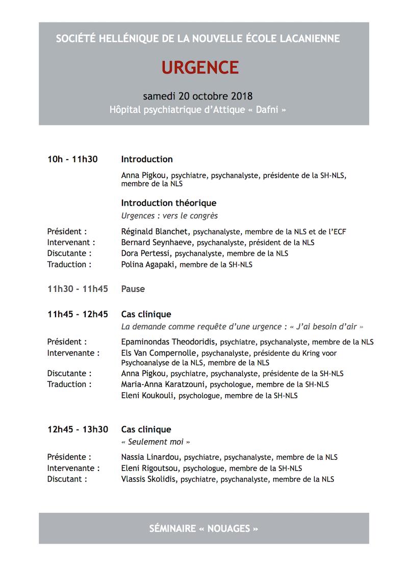 Programme Nouages SH 2018.jpg